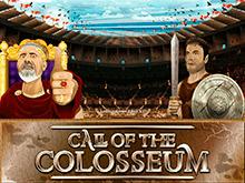 Игровой автомат Зов Колизея от Microgaming - играй с выводом