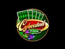 Кибер Стад Покер онлайн от Microgaming: выигрывать просто